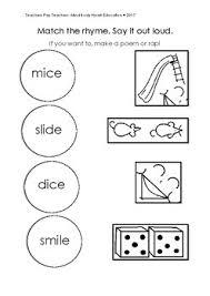 i e magic e worksheets x 4 by mind body heart english tpt
