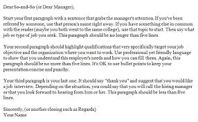 Student Sends Great Cover Letter For Internship At Bank And It s Aguasomos  co sample cover