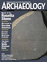 archaeological archaeology magazine archaeology magazine