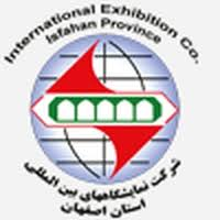 information about international exhibition of wood machinery