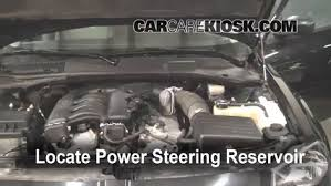 2010 dodge charger sxt check engine light follow these steps to add power steering fluid to a dodge charger