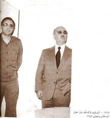 deuxieme bureau colonel jules boustany chef du deuxième bureau de l armée