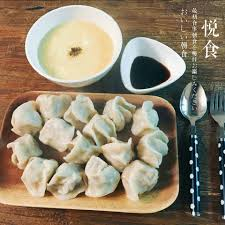 alin饌 cuisine ha婆 真饌hapoyummy inicio sanchung opiniones sobre ús
