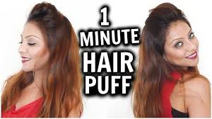 easy u0026 quick everyday puff hairstyle perfect pouf tutorial for