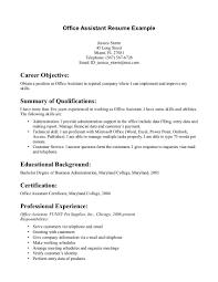 Vet Assistant Resume Resume Entry Level Receptionist Resume