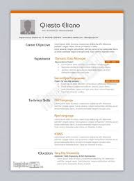 Admin Job Resume by Resume How To Build My Resume Classic Cv Template New Resumes