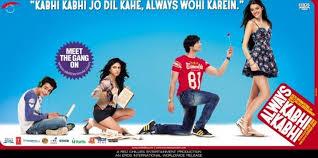 amazon com always kabhi kabhi 2011 romance teenage hindi