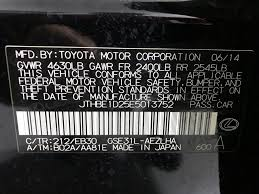 used lexus in tucson az 2014 used lexus is 350 4dr sedan rwd at rolls royce motor cars
