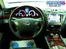 used lexus for sale ls460 2006 lexus ls460 for sale