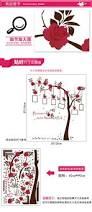 online shop in stock large photo frame tree wall stickes red