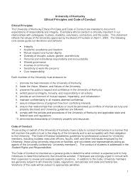 position essay sample writing an ethics paper essay about strong work ethic writing essay about strong work ethic good work ethics essay good work ethics essay get help from