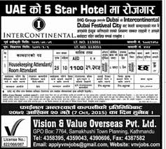Jobs 90k by Jobs At 5 Star Hotel In Uae