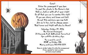 halloween invitation wording iidaemilia com