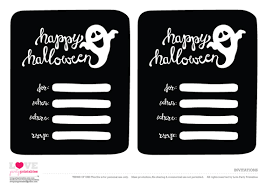 printable halloween party invitations printable halloween party