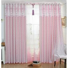 Baby Pink Curtains Pink Blackout Curtains