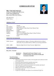 Account Executive Job Description For Resume Ratana Cv