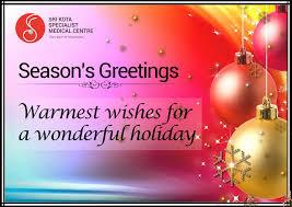 seasons greetings messages season greetings messages