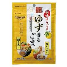 wasabi mustard wasabi mustard spices tagawa