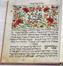 haggadah transliteration your own personal family haggadah for free interfaithfamily