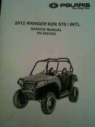 570 shop manual polaris rzr forum rzr forums net