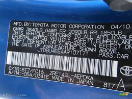 2010 corolla color code 8t7 for blue streak metallic photo