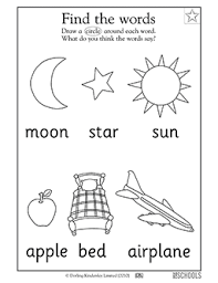 free printable preschool worksheets word lists and activities