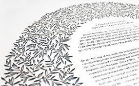 interfaith ketubah 8 modern ketubah designs for a traditional wedding