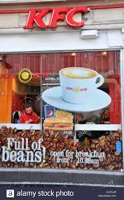 Coffee Kfc kfc breakfast coffee cappuccino coffee beans stock photo royalty