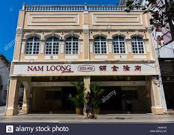 Kaufen Haus Penang Shophouse Stockfotos U0026 Penang Shophouse Bilder Alamy