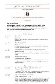 Short Resume Examples by Download Data Entry Resume Sample Haadyaooverbayresort Com