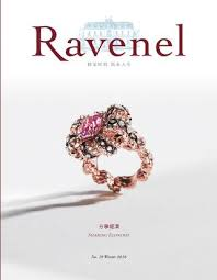 bureau 騁udes techniques 羅芙奧季刊第19期ravenel quarterly no 19 by ravenel international