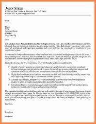 8 salary request letter salary slip