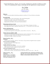 college freshman resume samples 19 resume for scholarship sample sendletters info scholarship resumes sample