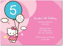 how to make hello kitty birthday invitations template