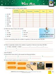 year 7 maths textbook nsw pearson mathematics student book for