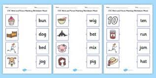 cvc words teaching resources consonant vowel page 1
