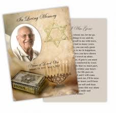 Funeral Programs Samples Spiritual Theme Jewish Letter Single Fold Template
