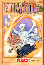 Fairy Tail Light Novel Fairy Tail 415 V49 Comments Read Fairy Tail 415 Online