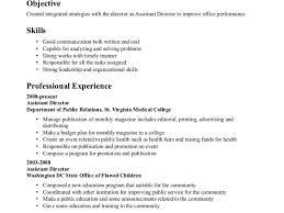 exle skills resume itacams ccb2de0e4501