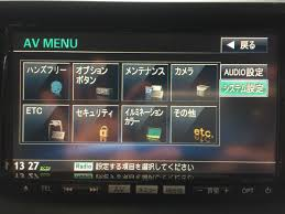 mazda japanese to english mazda 3 sanyo c9y6 car entertainment navigation system motor