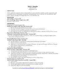 resume objective examples for teachers cover letter objective sentence for resume objective sentence for cover letter teaching career objectives resume template math teacher simple targeted chronological education for objective teaching