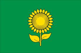 Flag Flower Alexejewka Belgorod U2013 Wikipedia