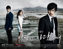 film pengorbanan cinta when a man fall in love kdrama when a man falls in love 남자가 사랑할 때 serbamendadak