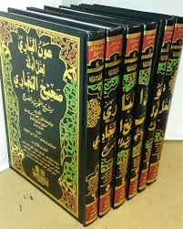 Awn Books Kitaabun Classical And Contemporary Muslim And Islamic Books