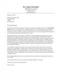 sample internship cover letter interior cover letter for