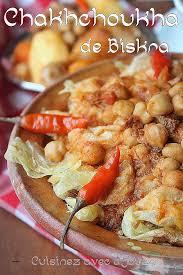 cuisine traditionnelle algeroise cuisine traditionnelle algeroise beautiful dolma algérienne légumes