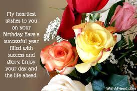 A Happy Birthday Wish My Heartiest Wishes To You On Happy Birthday Wish