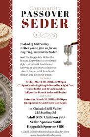 passover seder for children pesach chabad of mill valley
