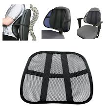 cool vent cushion mesh back lumbar support car office chair