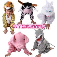 Kids Tiger Halloween Costume Compare Prices Halloween Costumes Tiger Shopping Buy